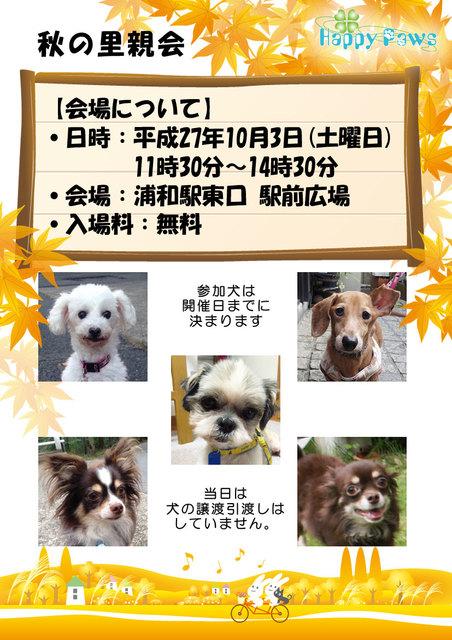 2015.9.25.1.jpg